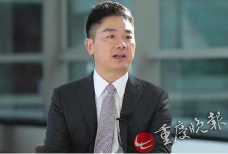 京东CEO刘强东:未来网购无需填收货地址 无人车自动计算时间地点送到你身边