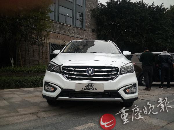 长安首款MPV凌轩6月上市高清图片