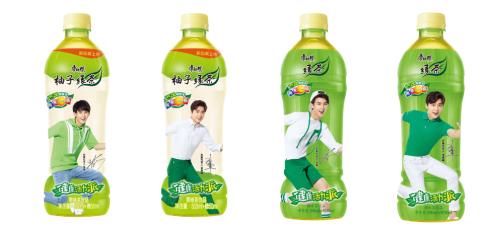 绿茶健康活力新包装