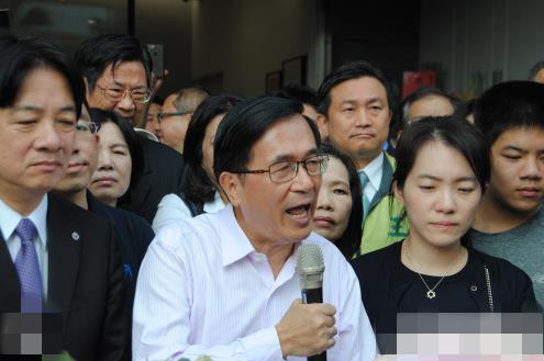 陈水扁(图片来源网络)