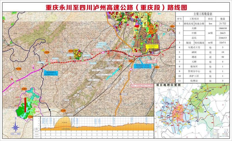 重庆手绘线路图