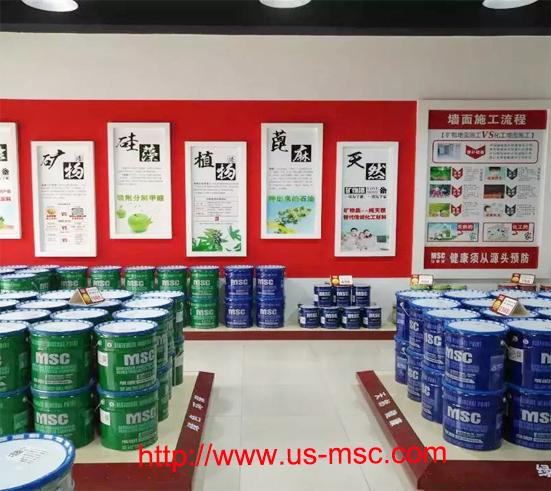 马斯柯矿物漆的优势[yōushì]和成长趋势:为你打造。。健康环保安[bǎoān][bǎoān]心的家园。