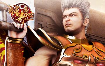 《传奇盛世》复刻传奇端游玩法,拥有自由PK、丰富多样的副本等内容。