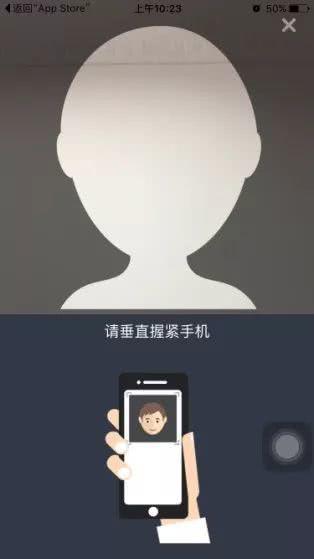 """人脸识别完成后,按要求输入相关信息后,点击""""提交""""。"""