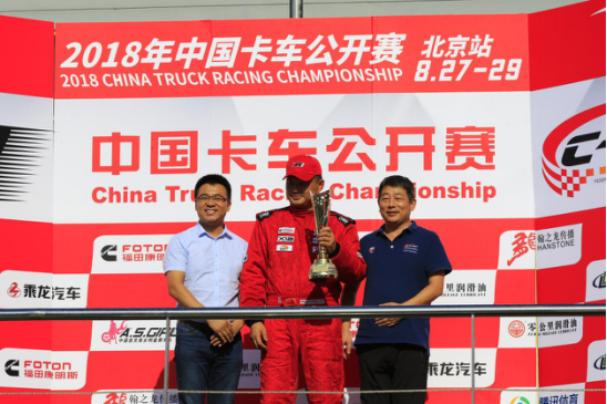 更专更快更精彩2018中国卡车公开赛北京站狂飙