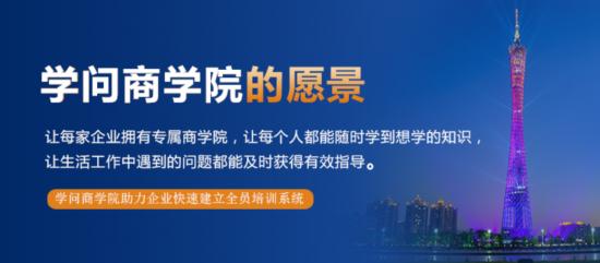 深圳福彩旗舰店:吉林seo基础知识:小程序可以做知识付费吗?