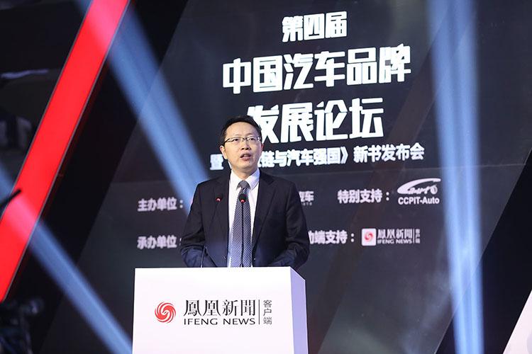 致敬3.0时代!第四届中国汽车品牌发展论坛圆满召开