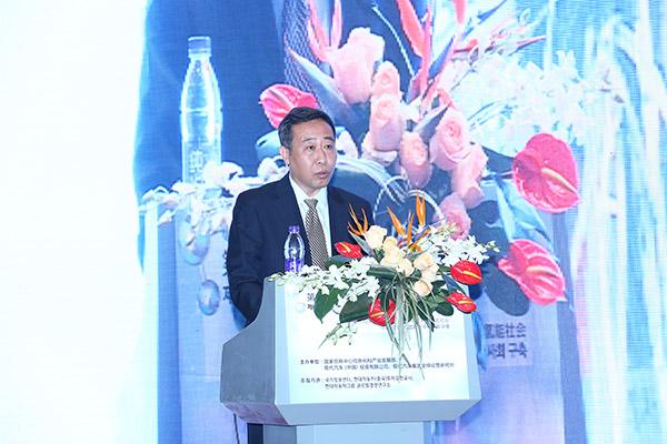 国家信息中心张学颖:中国氢能产业处于发展初级阶段