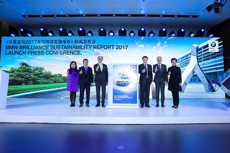 华晨宝马:以可持续发展贯穿企业价值链