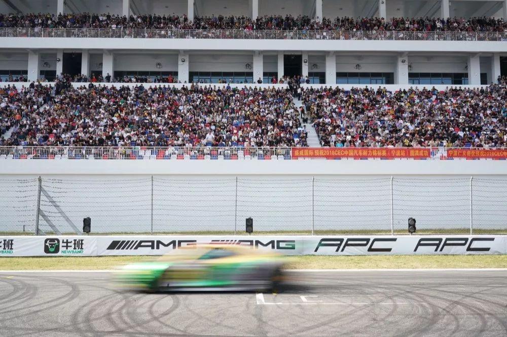 决战山海之交CEC开创中国赛车新纪元!