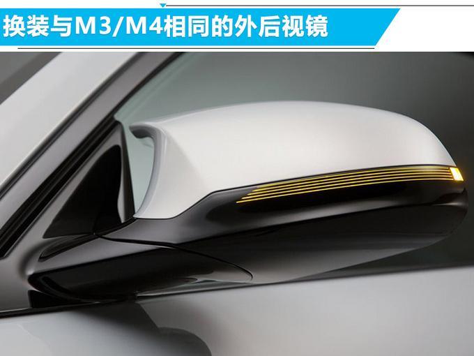 宝马M2雷霆版正式开卖 搭M4发动机-售64.98万元