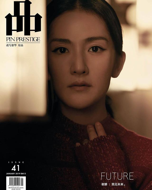 Image result for 萬人雜誌