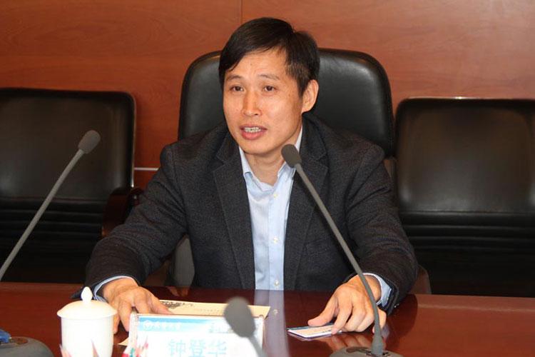 天津大学校长钟登华任教育部副部长_凤凰网资讯_凤凰网