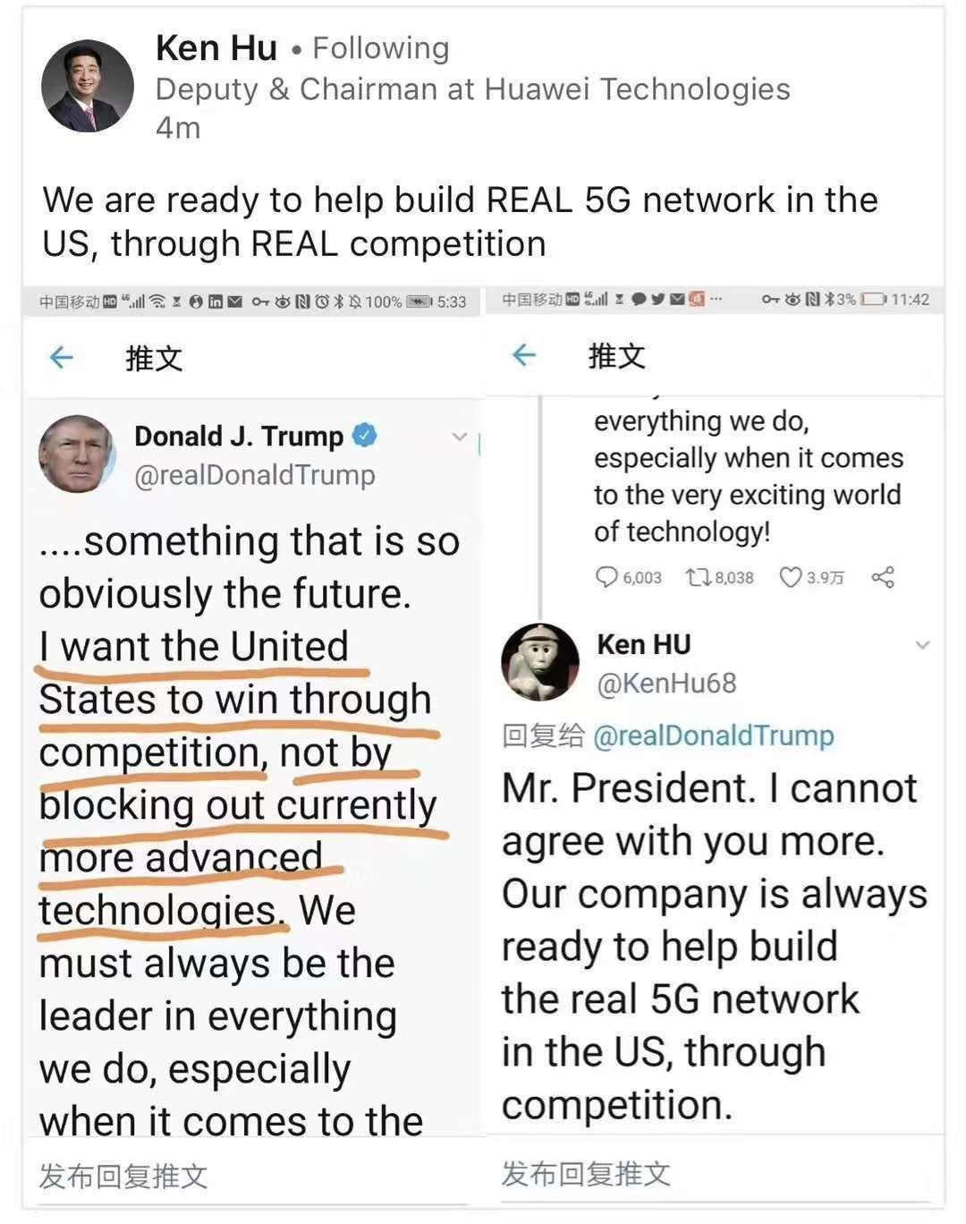华为董事长:华为随时准备好为美国建设真正的5G网络