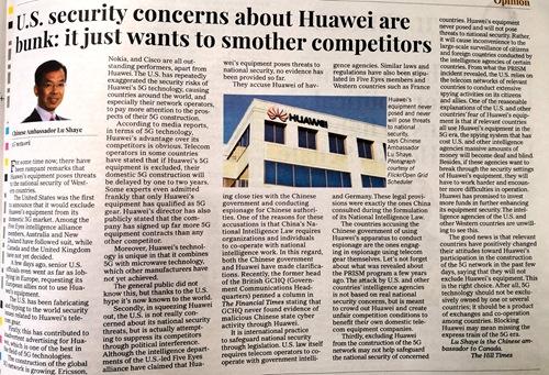 图片来源:中国驻加拿大大使馆官网