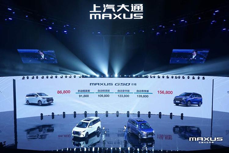 满足男人和女人的购车需求 上汽大通MAXUS G50售8.68万起