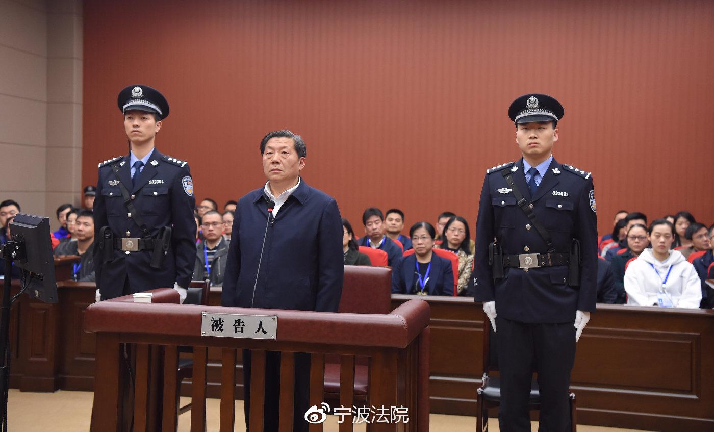 中宣部原副部长鲁炜受贿3200万获刑14年