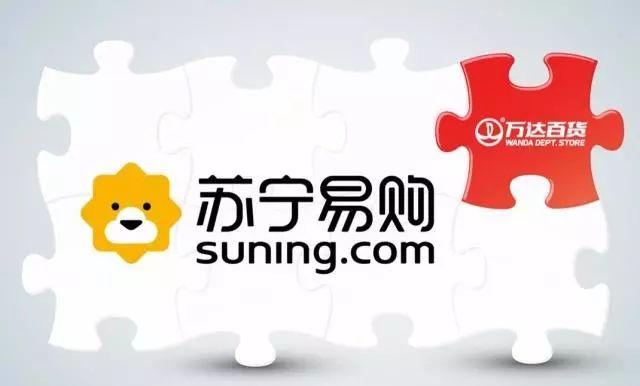 王健林与马云1亿世纪豪赌剩1年 万达百货却败了?