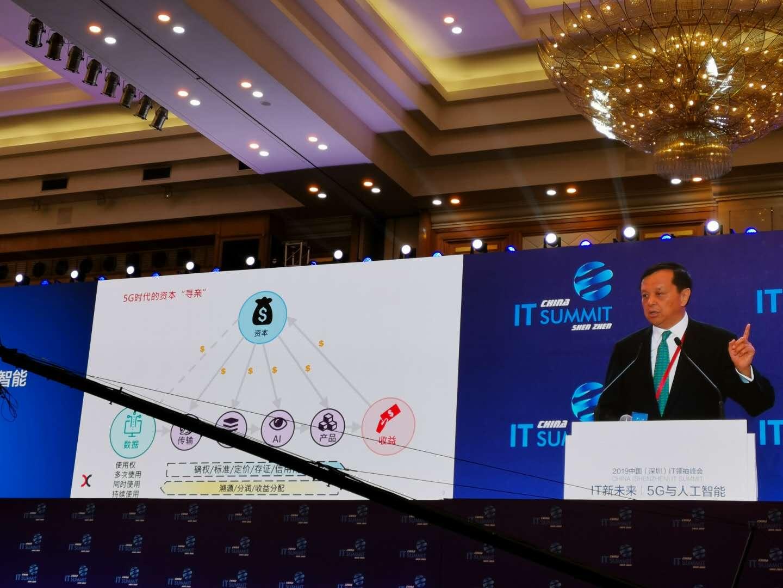 港交所执行总裁李小加:5G时代将会出现新的交易所