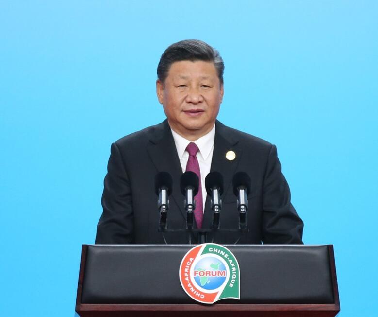 2018年9月3日,国家主席习近平在北京国家会议中心出席中非领导人与工商界代表高层对话会暨第六届中非企业家大会开幕式并发表题为《共同迈向富裕之路》的主旨演讲。