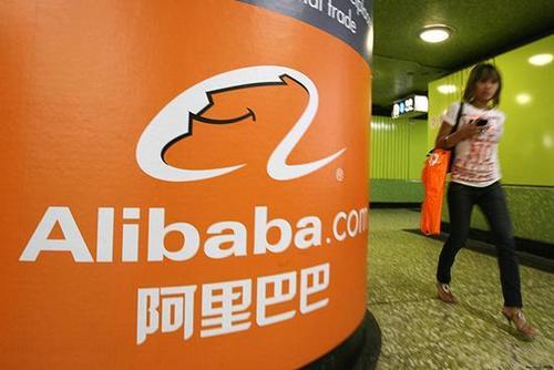 阿里巴巴旗下AliExpress允许外国零售商销售商品