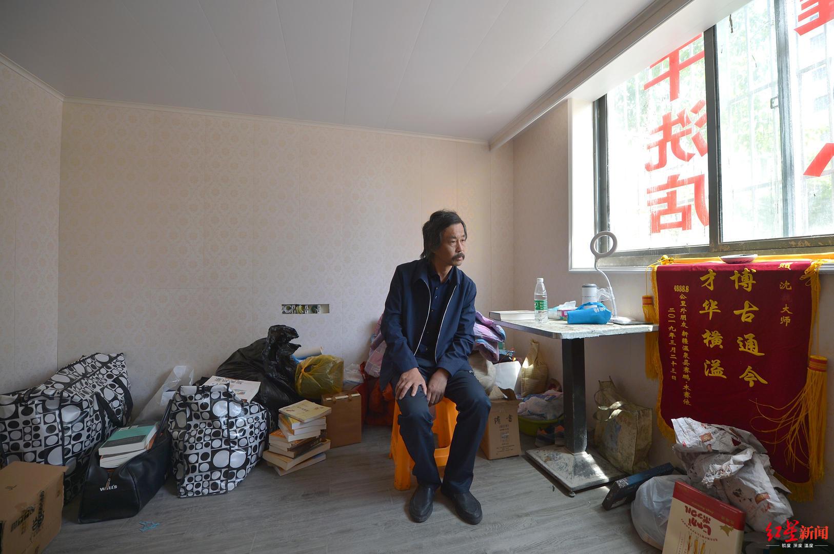 """""""流浪大师""""沈巍自述走红一个月:获打赏二三十万,现天天在想买房子"""