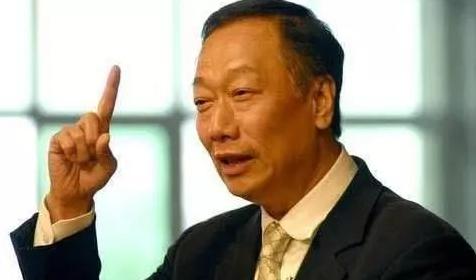 郭台铭:百分百不续任董事长 党内未出线也不去