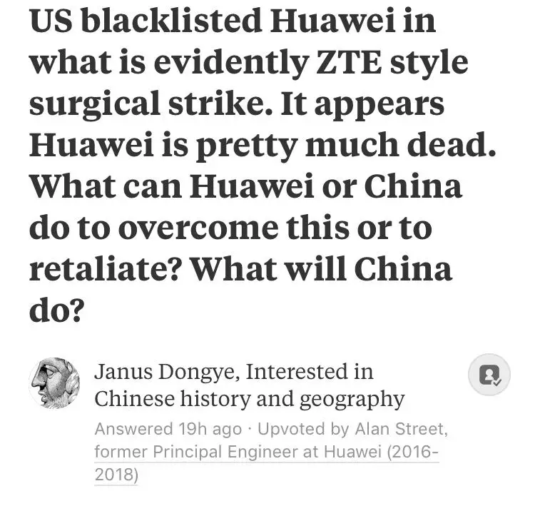 剑桥博士神级回答:美国封锁对华为意味着什么?