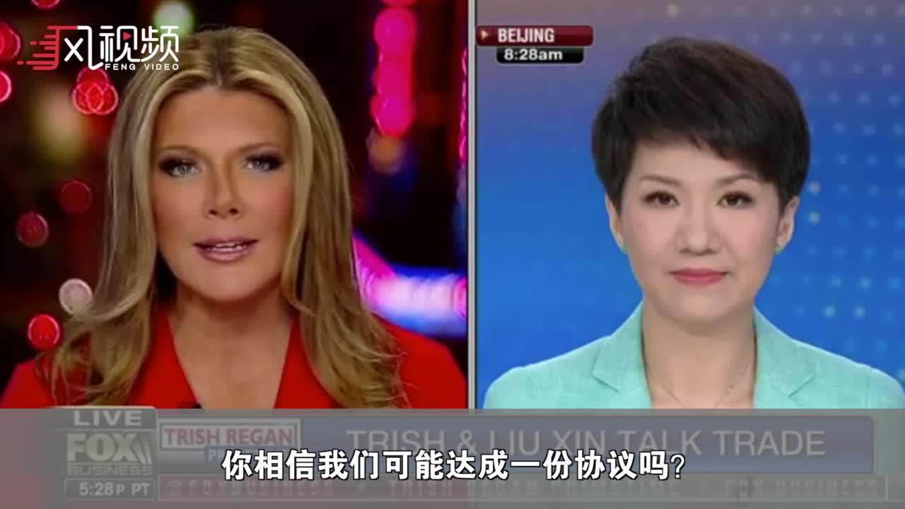 中美女主播跨洋辩论:如何看待现在中美贸易谈判?