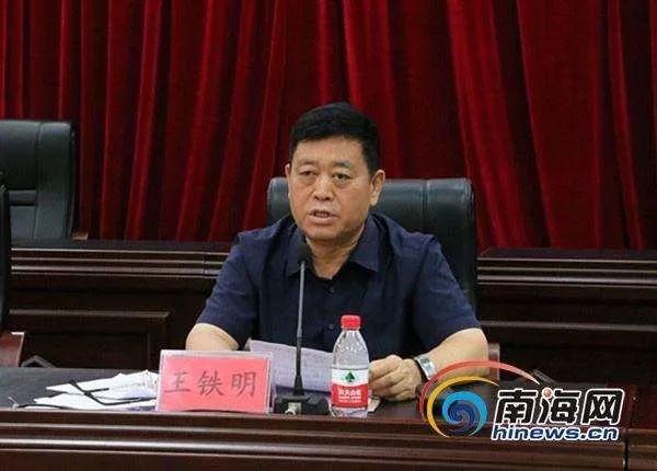连续三任市长落马 这份公示里近半干部的前任都出事了_凤凰网资讯_凤凰网