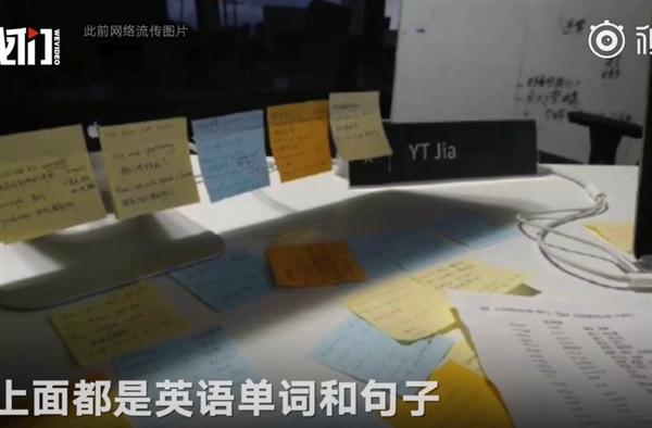 贾跃亭被曝在努力学习英语 FF91量产后能否归国?