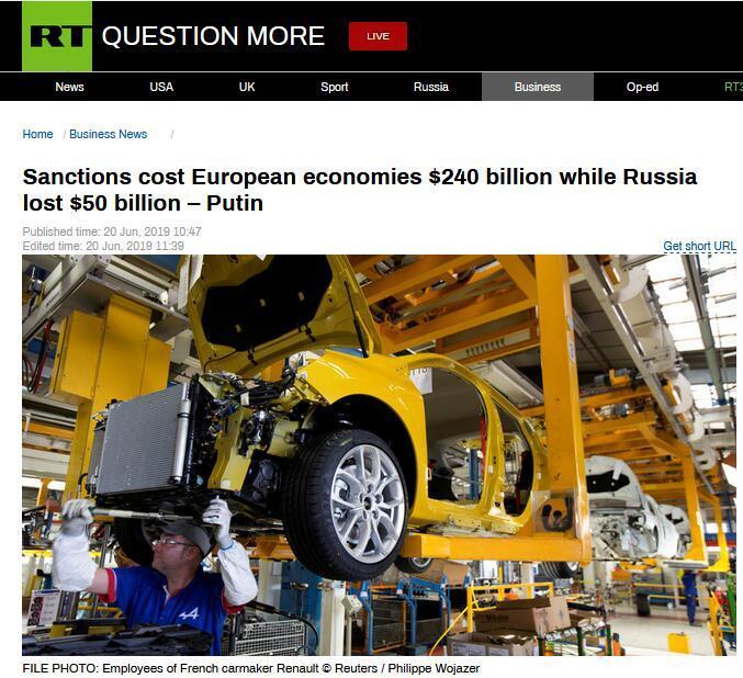 俄罗斯经济损失500亿美元