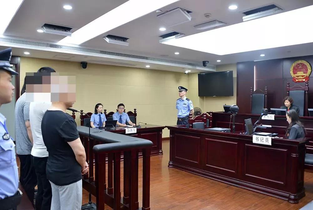 上海普陀区法院集中宣判两起套路贷案件