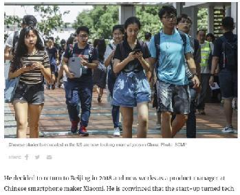 两代毕业生职业选择折射中国发展