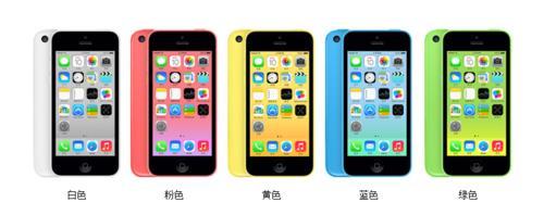 iPhone 5c上榜盘点苹果历史上的失败产品