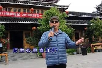湖南操场埋尸案:新晃一中原校长被查 简历曝光