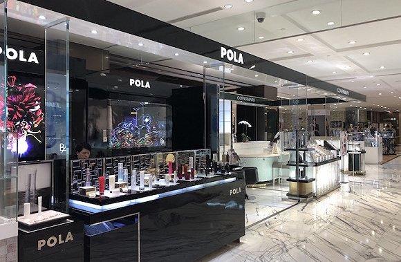 1层化妆品区域的美妆品牌POLA。