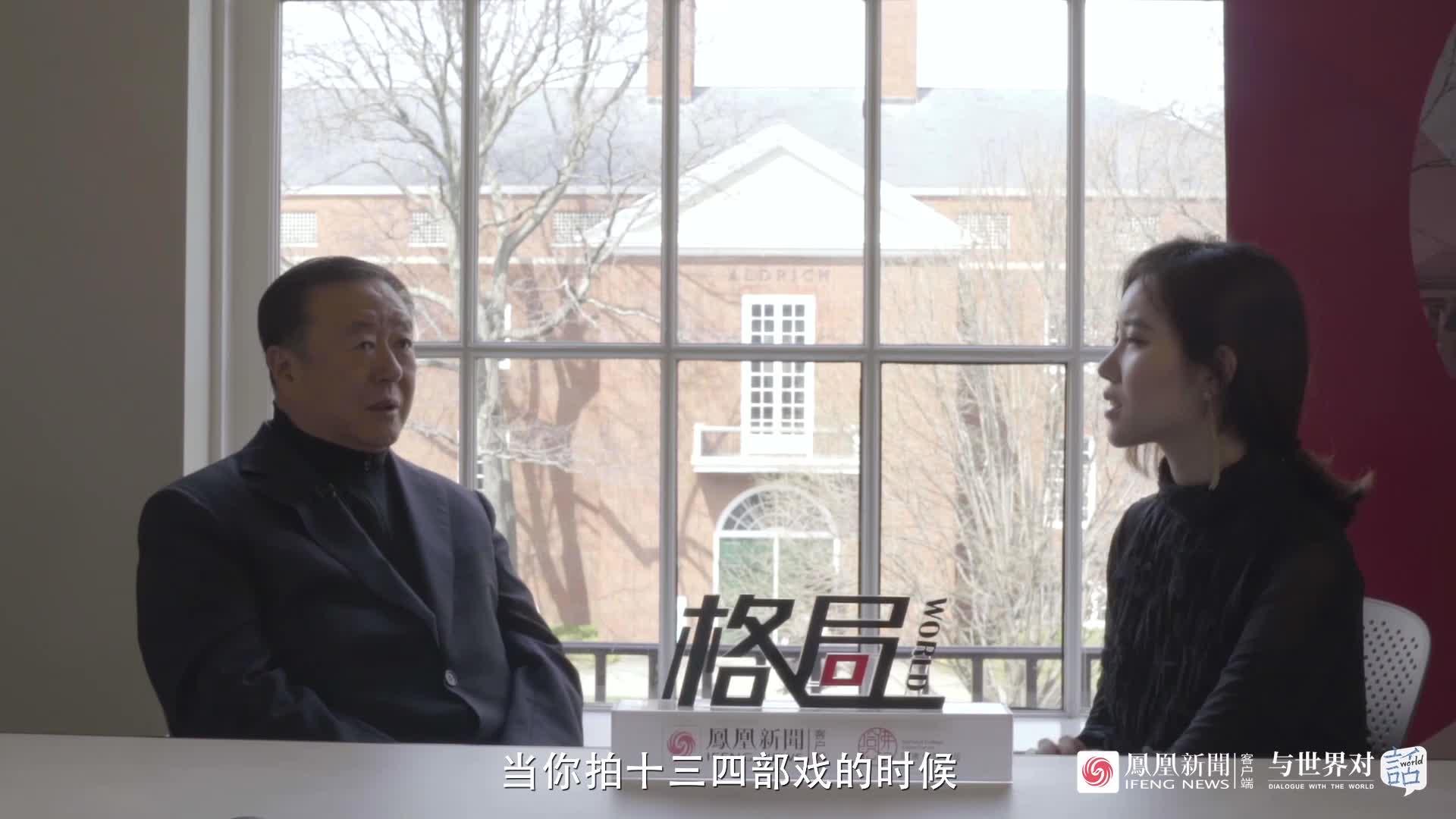 """尤小刚:资本退潮后中国影视业""""一地鸡毛"""""""
