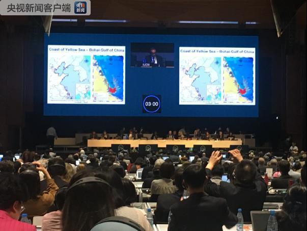 中国黄(渤)海候鸟栖息地(第一期)获批入选《世界遗产名录》
