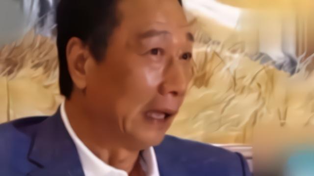 郭台铭哽咽喊话韩国瑜退出选举:你要有历史定位!