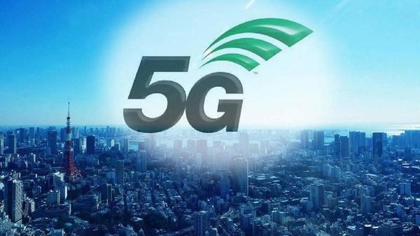 德国公布5G资费 德国5G资费多少钱 德国5G资费贵吗