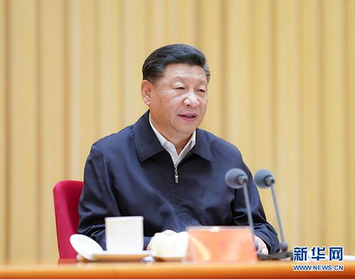 7月9日,中央和国家机关党的建设工作会议在北京召开。中共中央总书记、国家主席、中央军委主席习近平出席会议并发表重要讲话。 新华社记者鞠鹏摄
