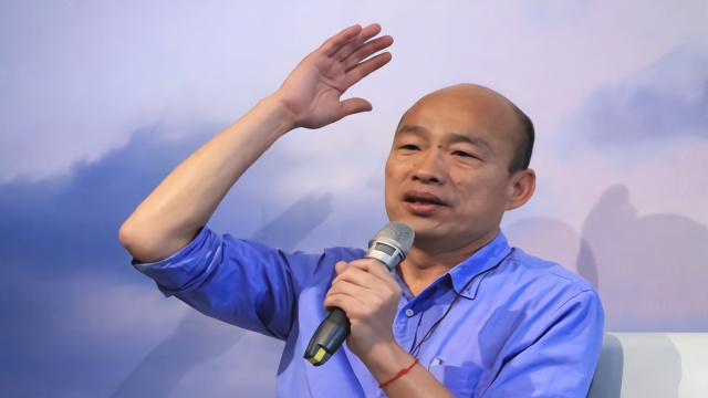 国民党初选民调领先郭台铭 韩国瑜这样回应