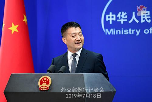 """外交部回应""""特朗普与中国邪教分子会面"""""""