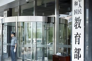 """德孝中华周刊文摘:外国留学生""""高人一等""""?教育部发话"""