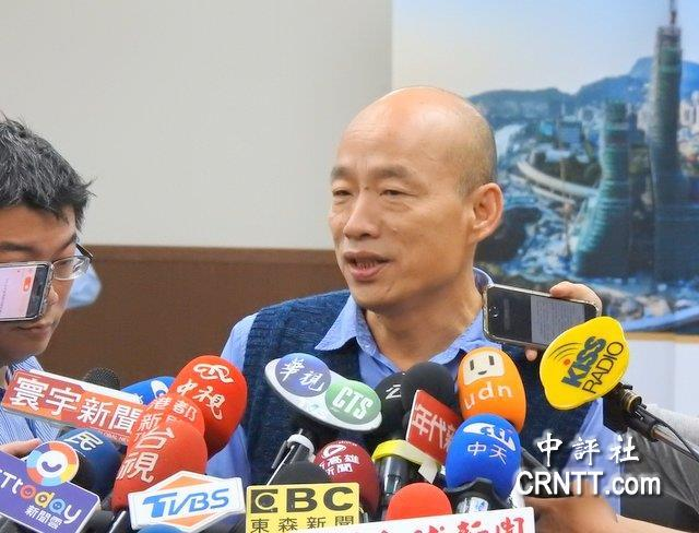 柯文哲说台湾仅草包跟菜包可选,韩国瑜大笑问:真的吗?