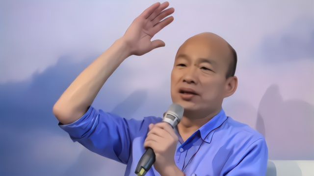 前蓝营名嘴炮轰韩国瑜:30年来毫无政绩 唯一强项是骂人