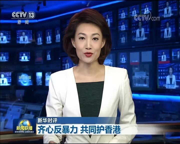 【新华时评】齐心反暴力 共同护香港