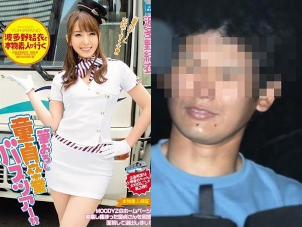 2014年波多野结衣最新种子下载_日本网友指出,波多野结衣2014年曾举办\