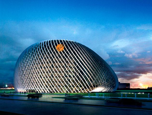 Beijing Phoenix Center